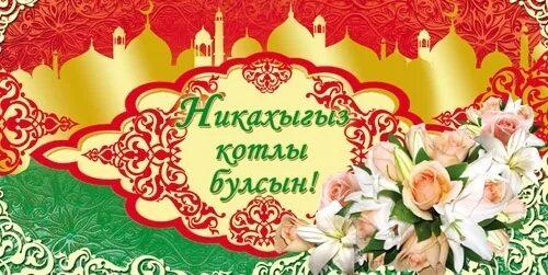 Поздравления на никах на русском языке своими словами от подруги 97